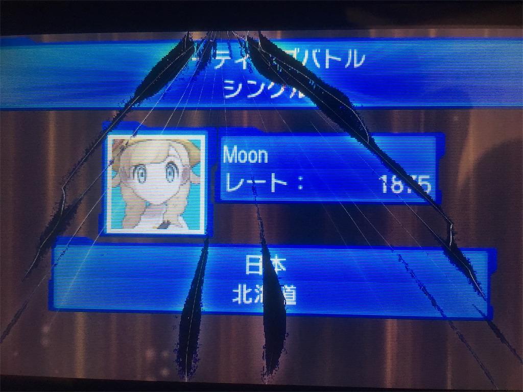 f:id:yuyu_3_game:20180701224004j:image:w200