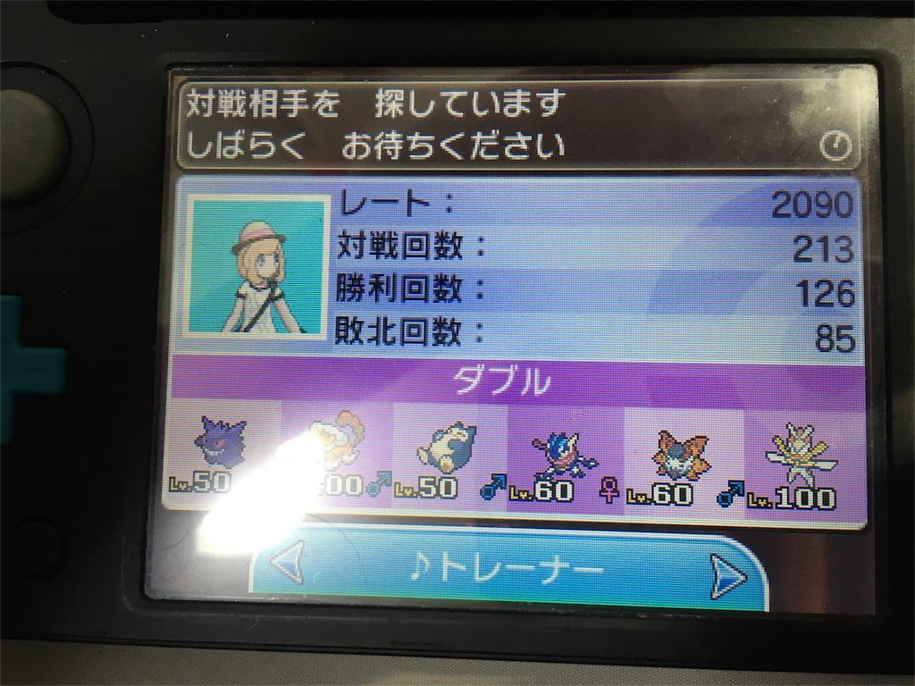 f:id:yuyu_3_game:20190108044308j:image