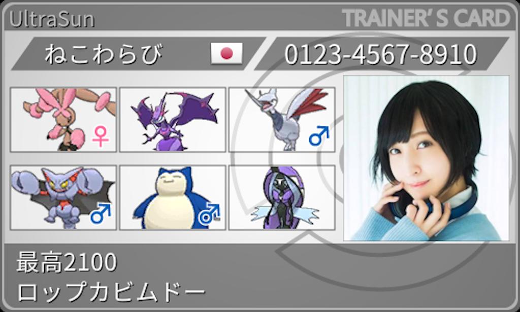 f:id:yuyu_3_game:20190402223419p:image