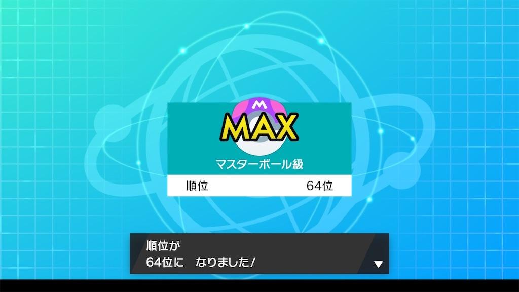 f:id:yuyu_3_game:20191227172805j:image