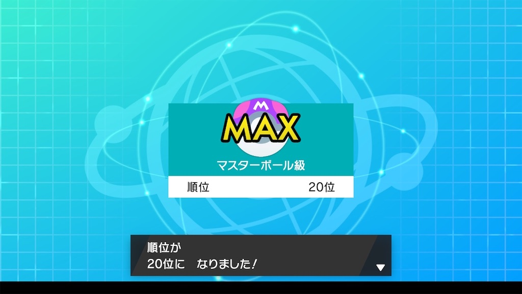 f:id:yuyu_3_game:20191231193517j:image