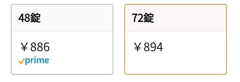 f:id:yuyua1010:20210429050958j:image