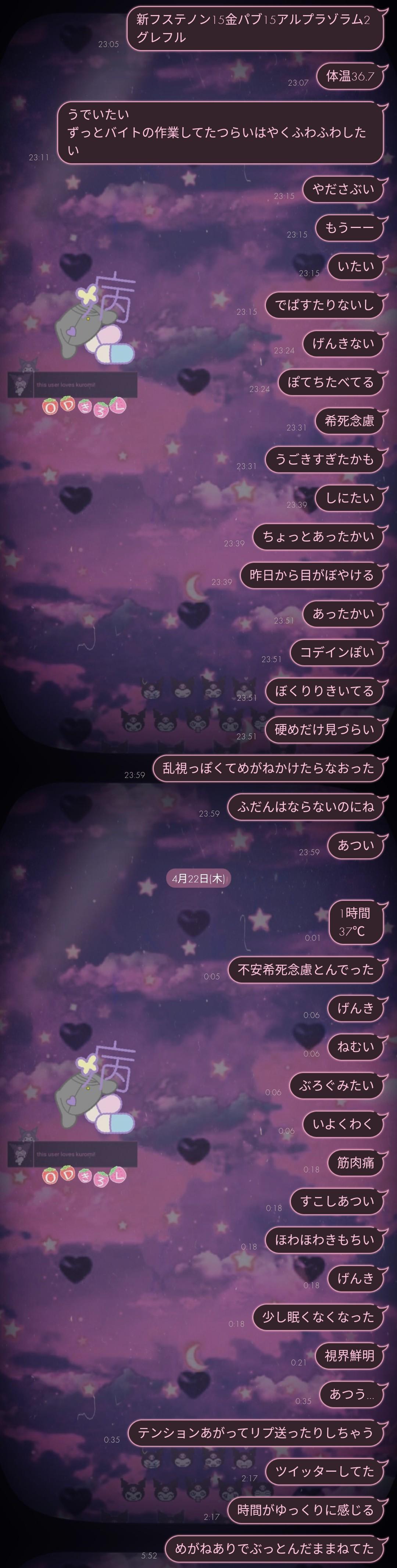 f:id:yuyua1010:20210429055643j:image