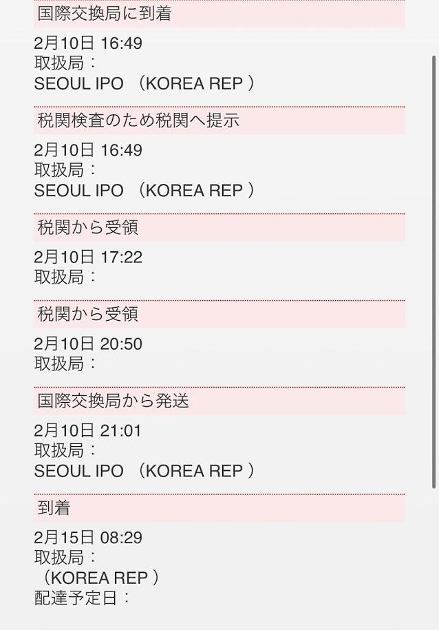 f:id:yuyuaa05:20210223182425p:plain