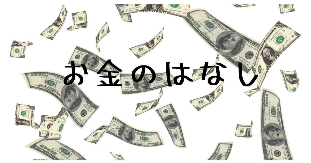 f:id:yuyuaa05:20210228221614p:plain