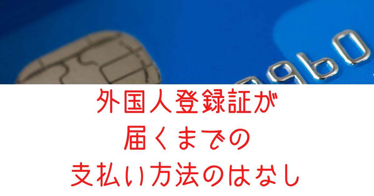 f:id:yuyuaa05:20210306223110p:plain