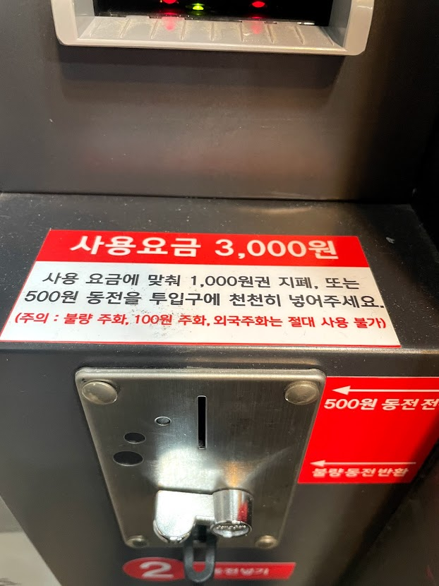 f:id:yuyuaa05:20210313200108j:plain