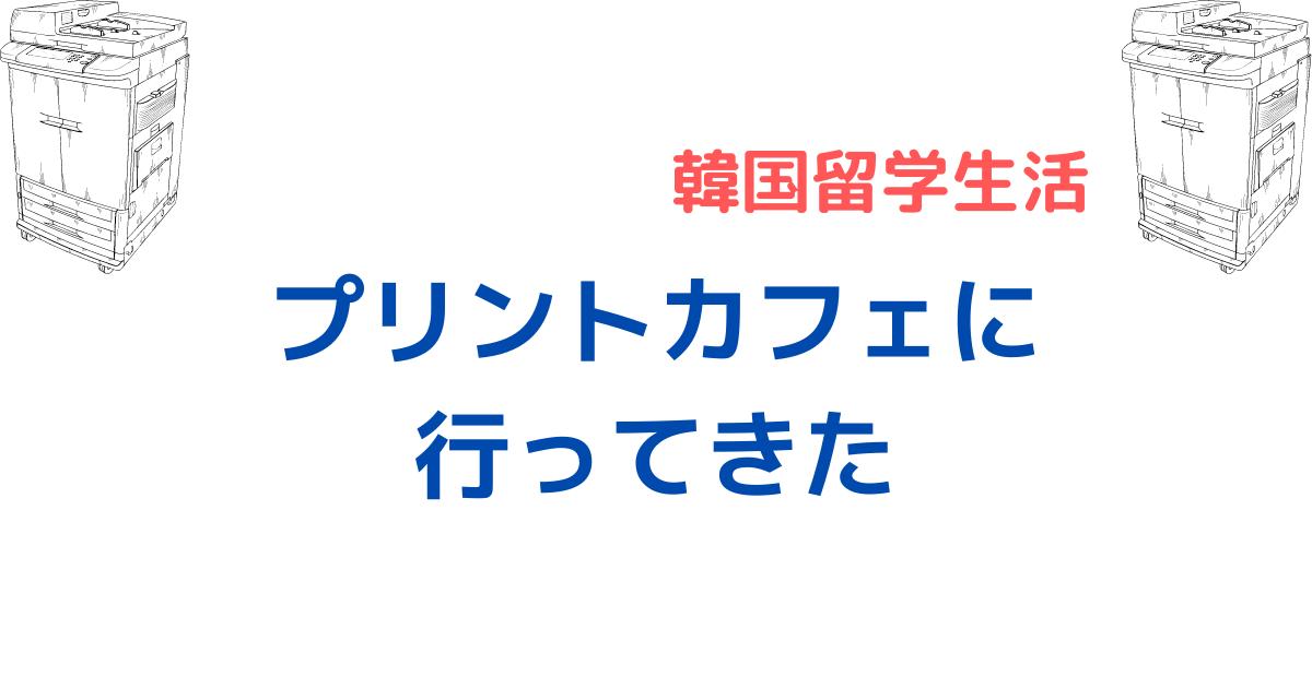 f:id:yuyuaa05:20210320195305p:plain