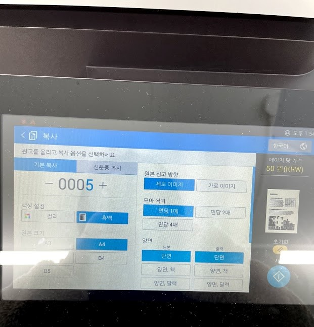 f:id:yuyuaa05:20210320200635j:plain