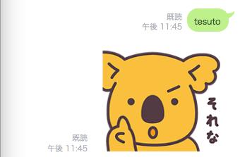 f:id:yuyubu:20170814001029p:plain