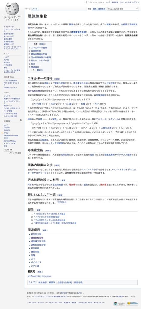 f:id:yuyubu:20171006232800p:plain
