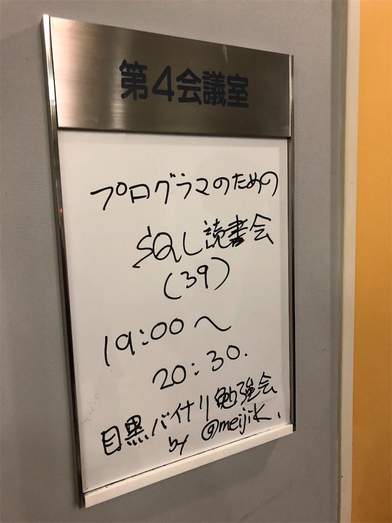 f:id:yuyubu:20190403003337j:image