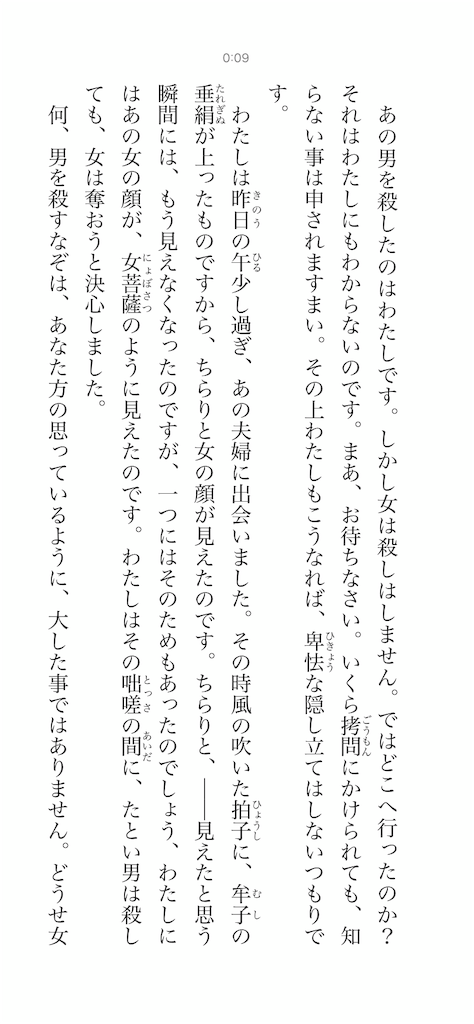 f:id:yuyubu:20191101104758p:image