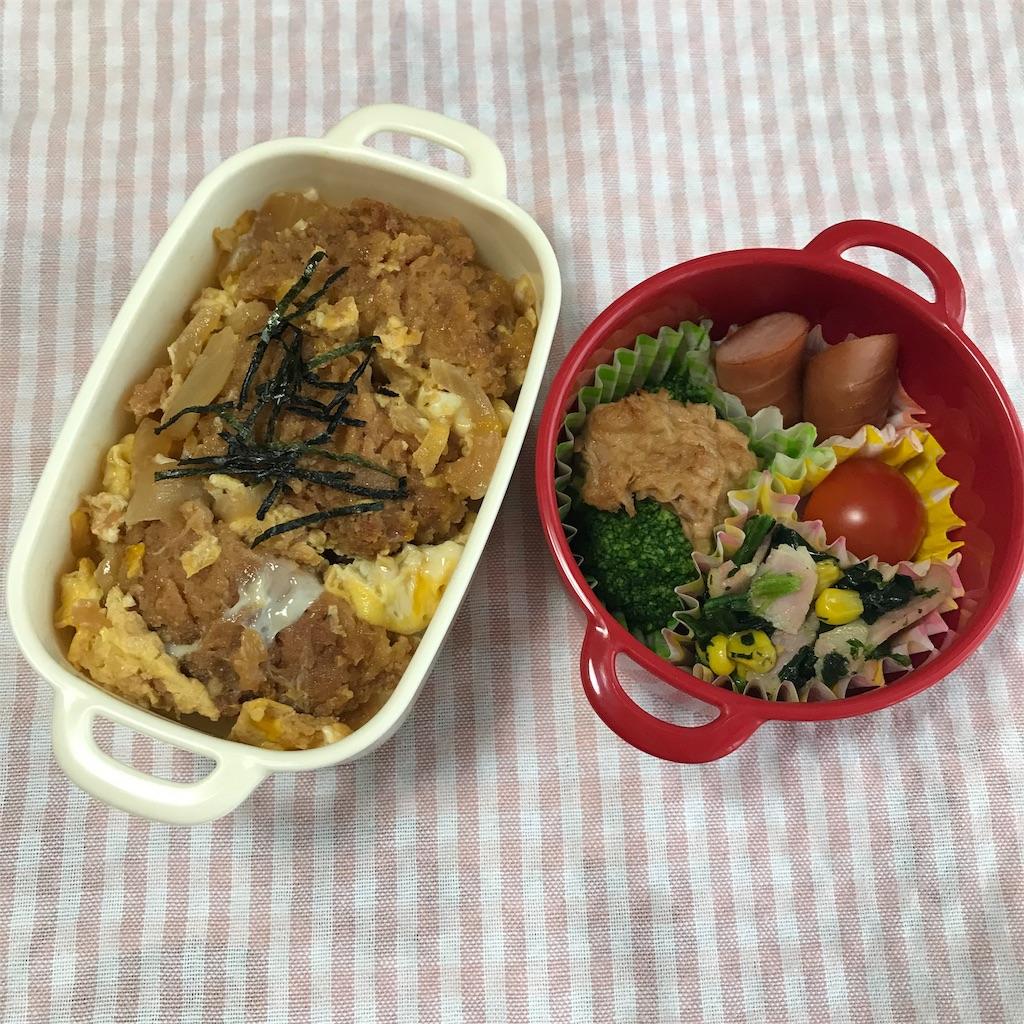 f:id:yuyuho:20190713143138j:image