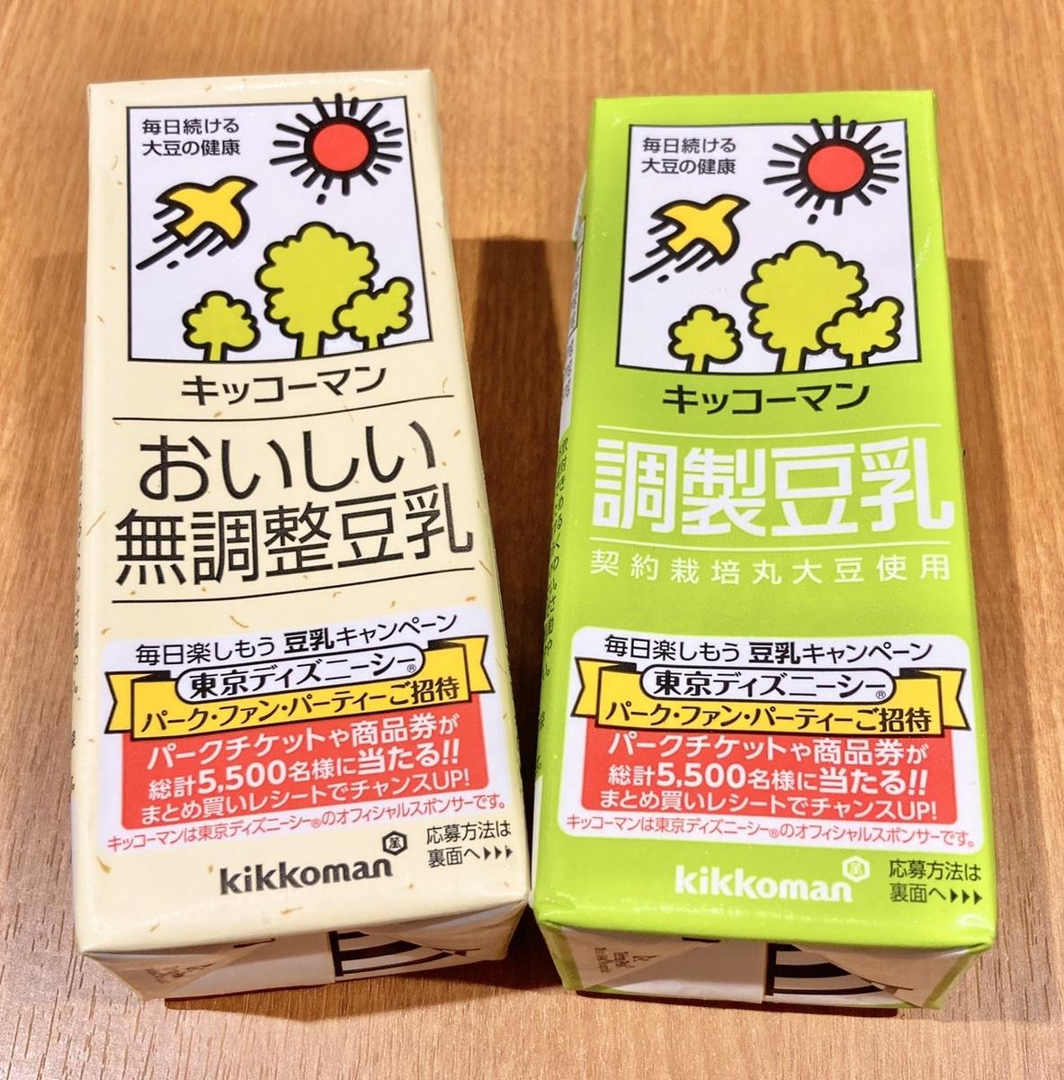 f:id:yuyujitekix:20200630192412j:plain