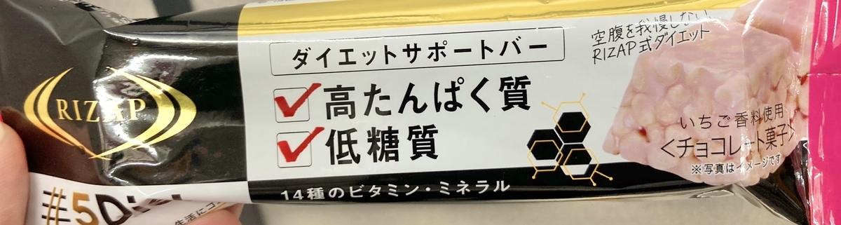 f:id:yuyujitekix:20200728015225j:plain