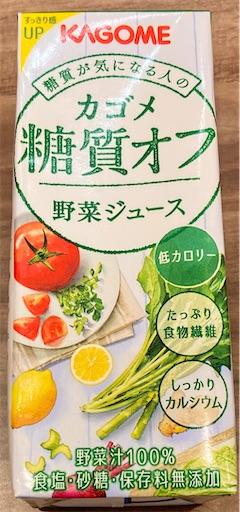 f:id:yuyujitekix:20201030230220j:image