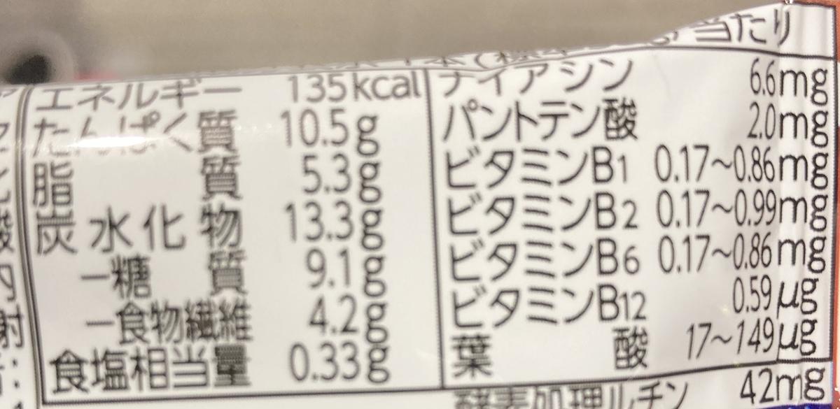 f:id:yuyujitekix:20201127013720j:plain