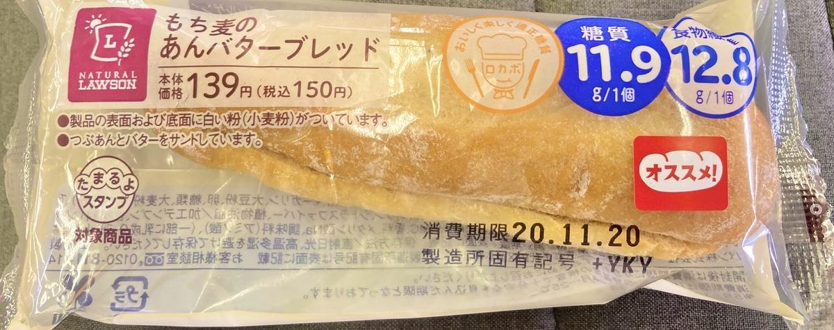 f:id:yuyujitekix:20201127022145j:plain