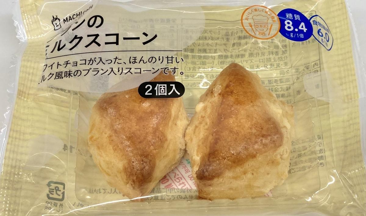 f:id:yuyujitekix:20201129203155j:plain