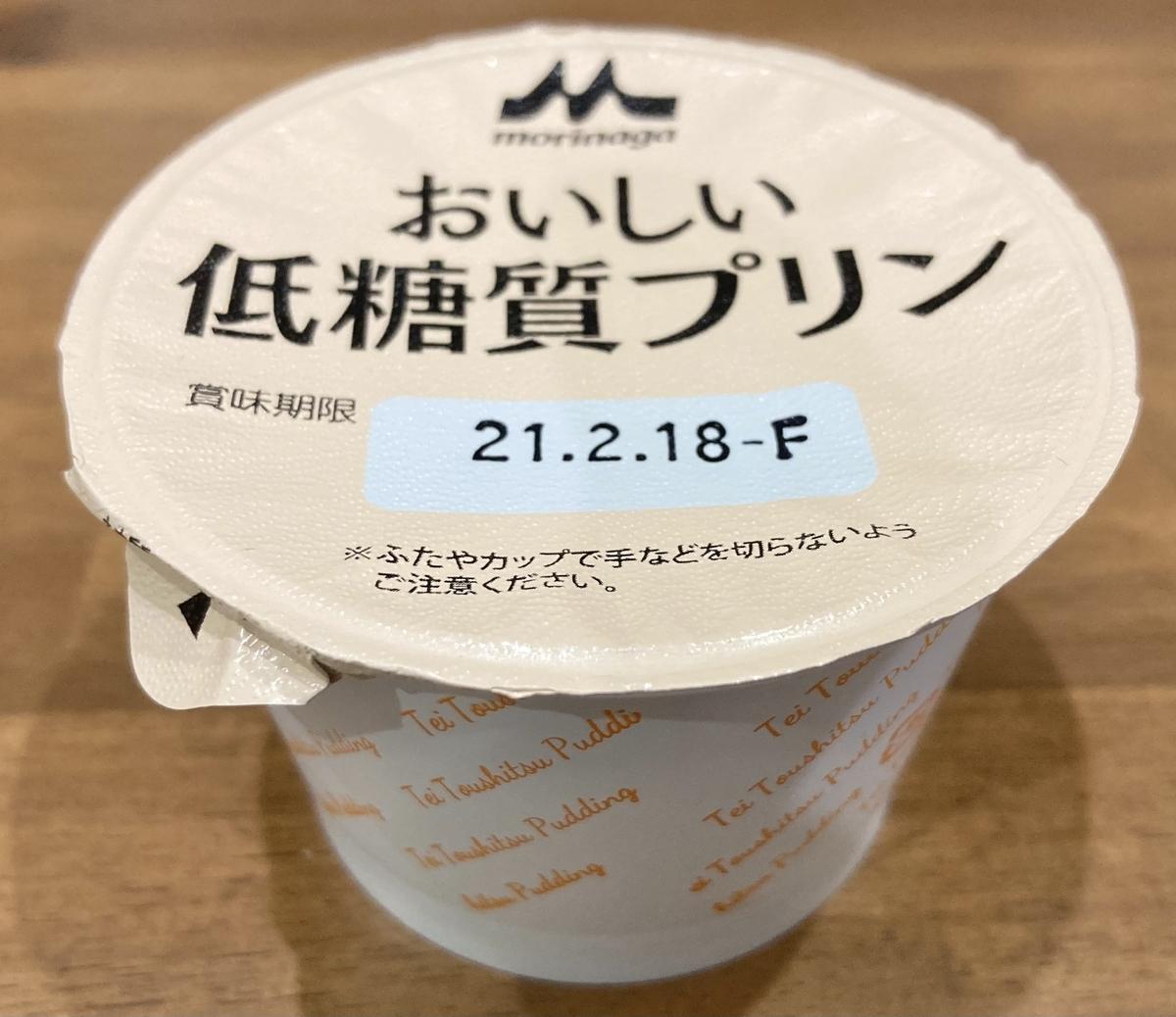 f:id:yuyujitekix:20201212014327j:plain