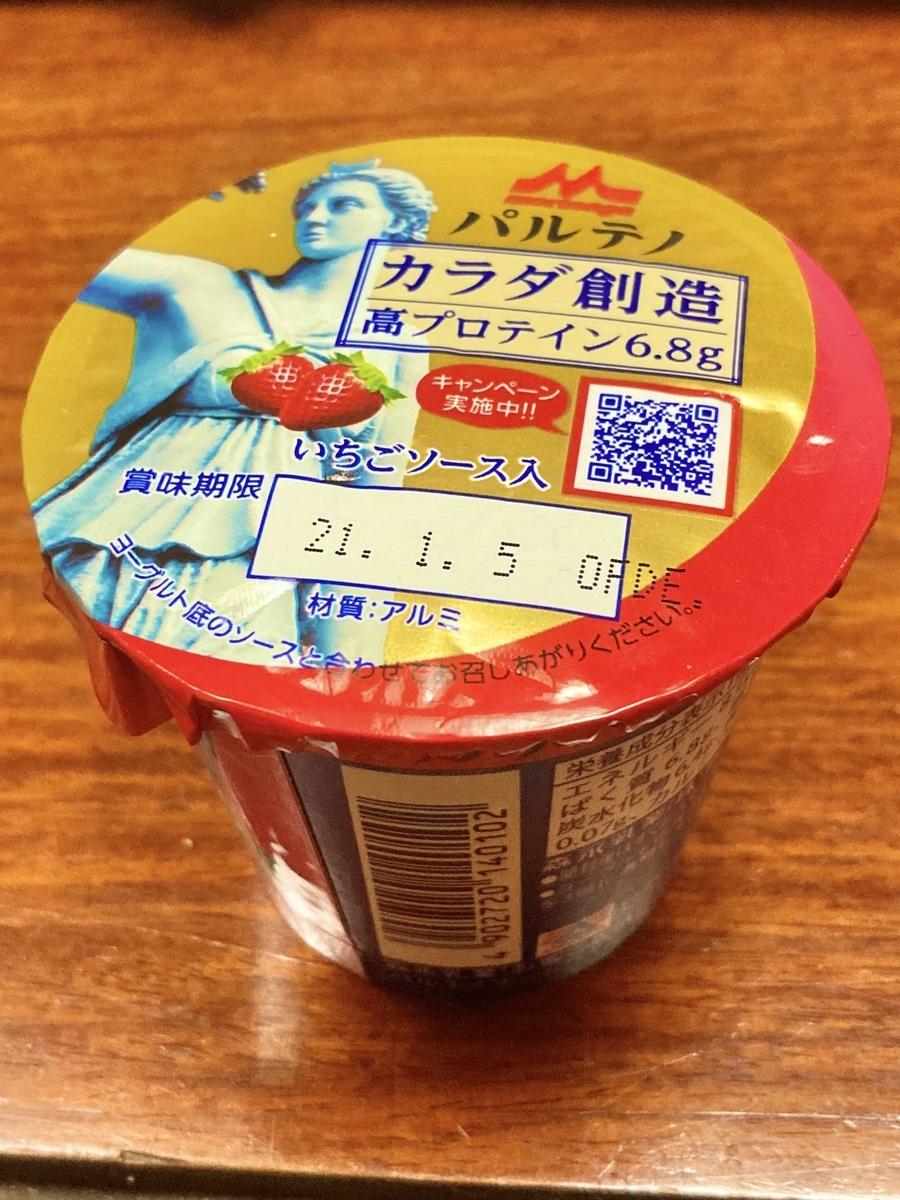 f:id:yuyujitekix:20201224215705j:plain