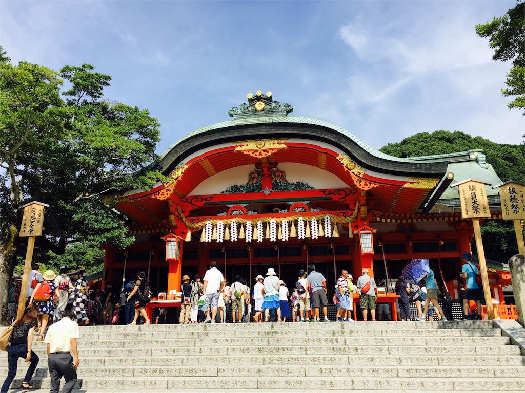 f:id:yuyuka125:20160904172636j:image