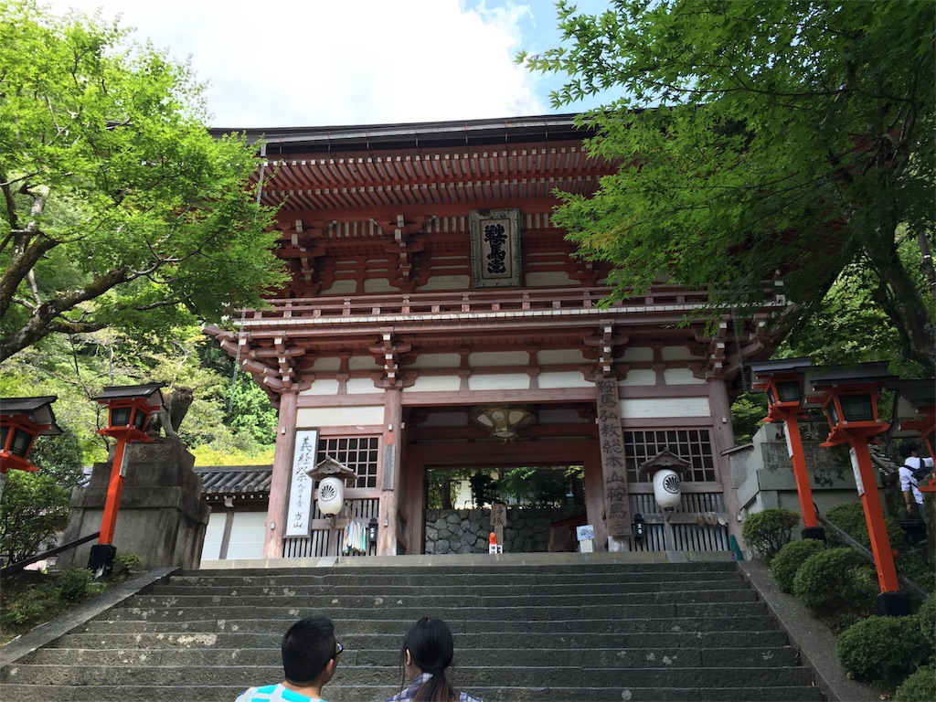 f:id:yuyuka125:20160904173022j:image