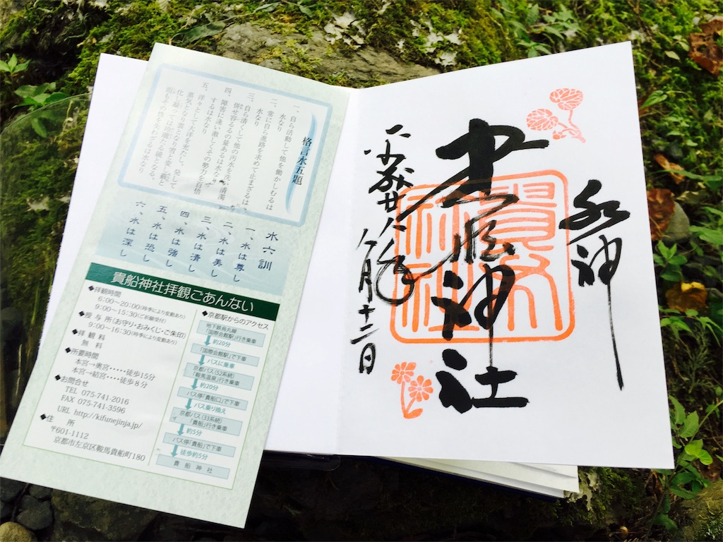 f:id:yuyuka125:20160904173716j:image