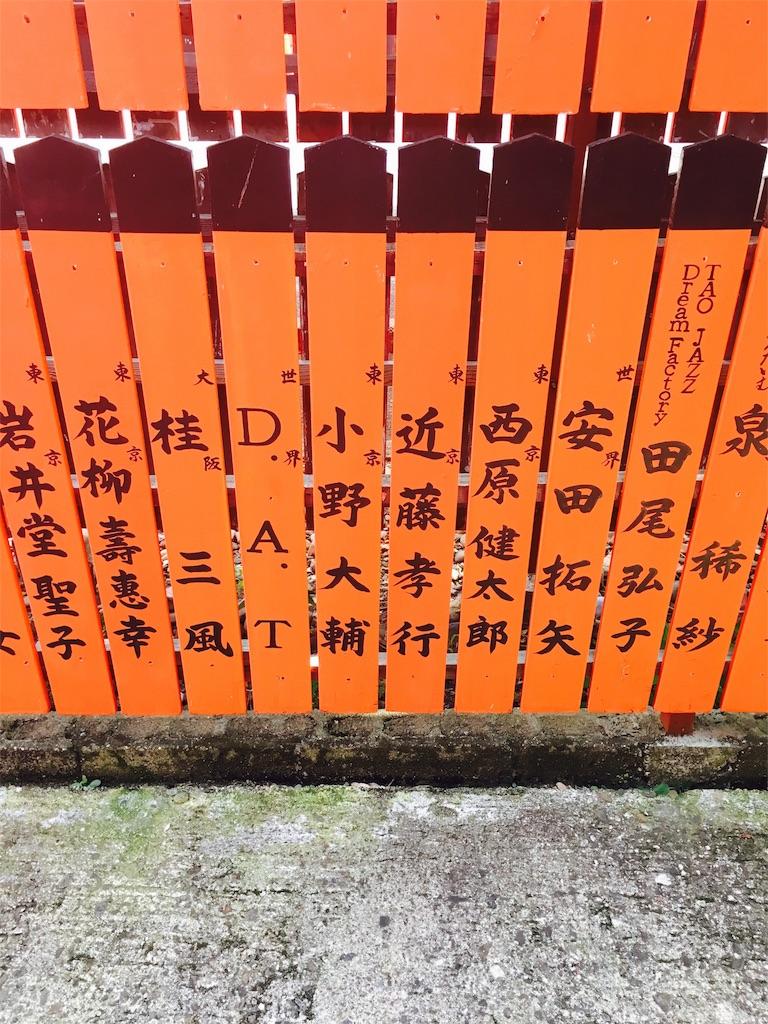 f:id:yuyuka125:20160904173939j:image