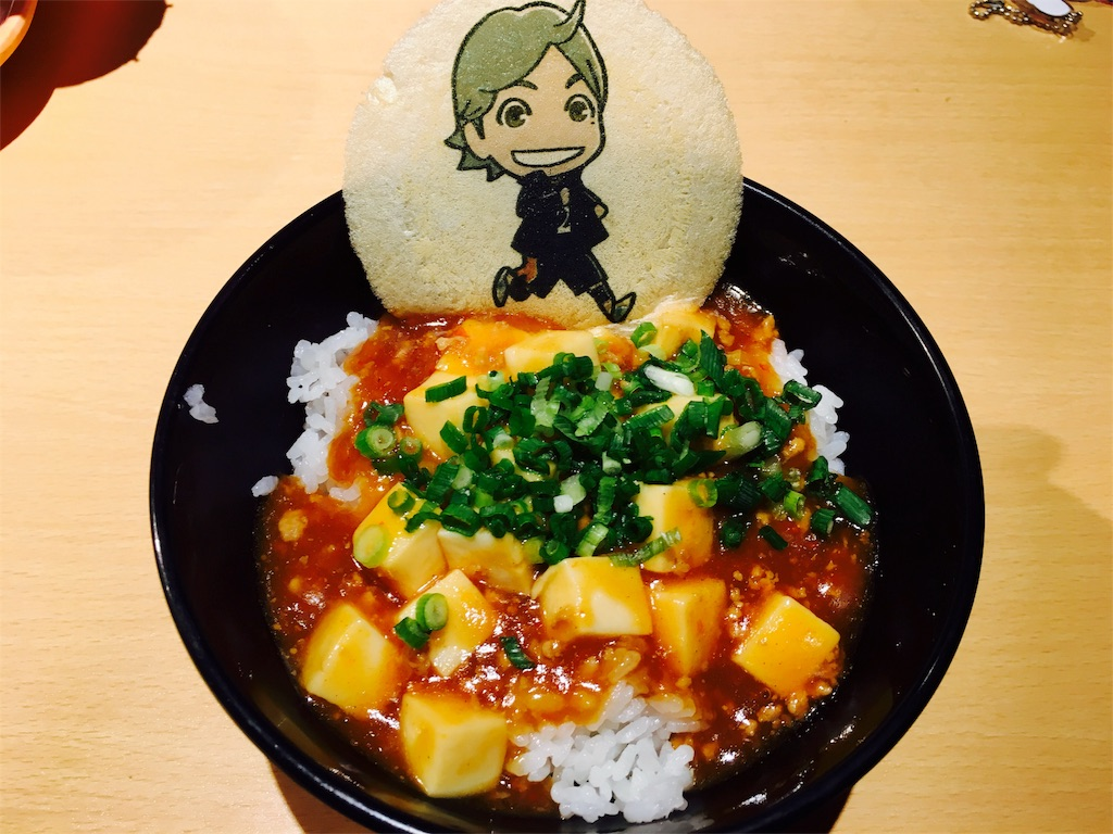 f:id:yuyuka125:20160904175455j:image