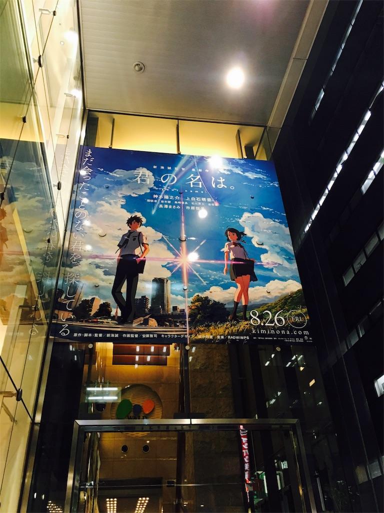 f:id:yuyuka125:20160909005713j:image