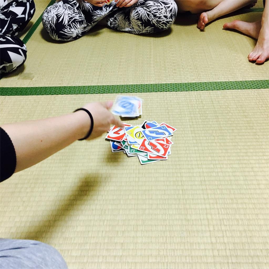 f:id:yuyuka125:20160924103717j:image
