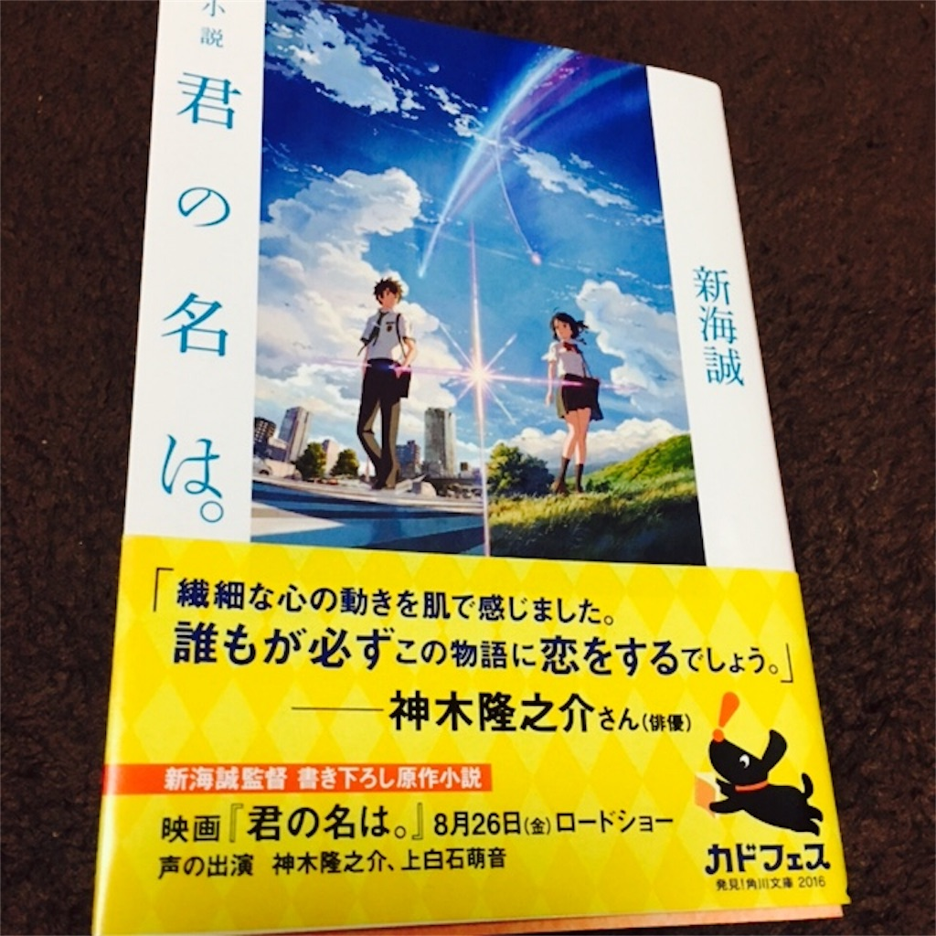 f:id:yuyuka125:20160925193417j:image