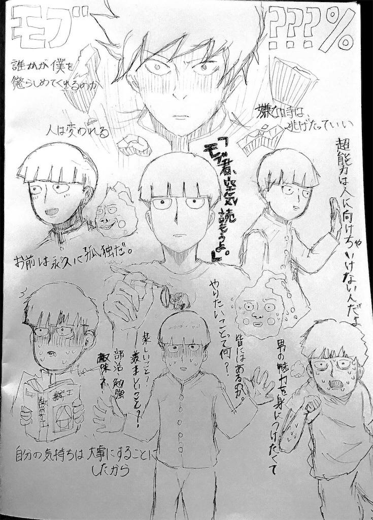 f:id:yuyuka125:20160927013235j:image