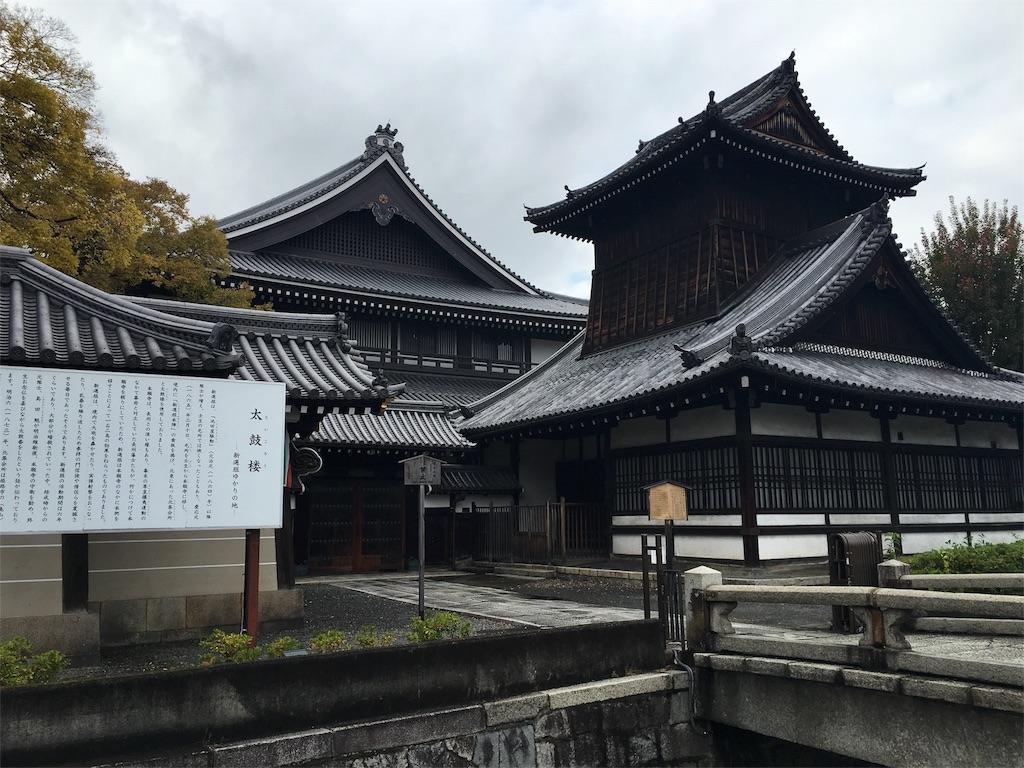 f:id:yuyuka125:20161130134613j:image