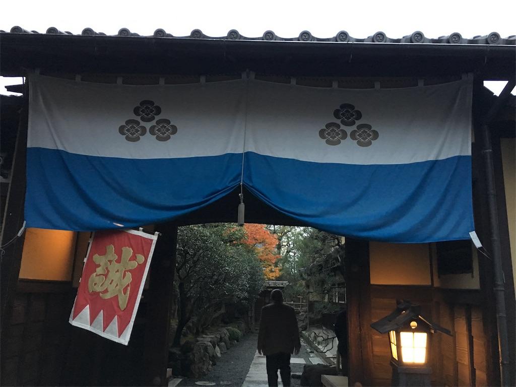 f:id:yuyuka125:20161130134839j:image