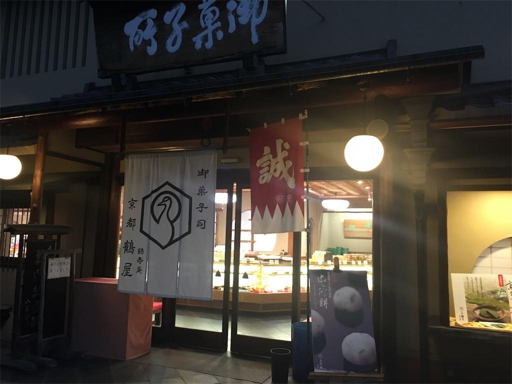 f:id:yuyuka125:20161130140528j:image
