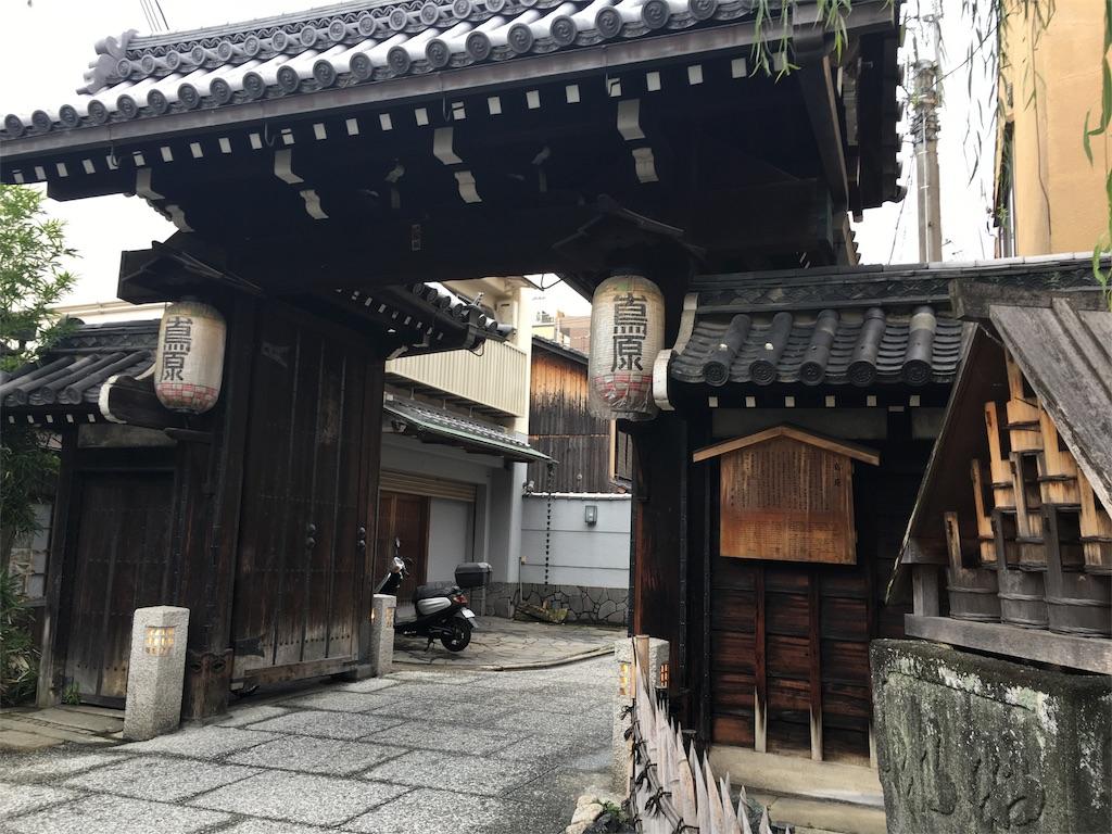 f:id:yuyuka125:20161130140702j:image