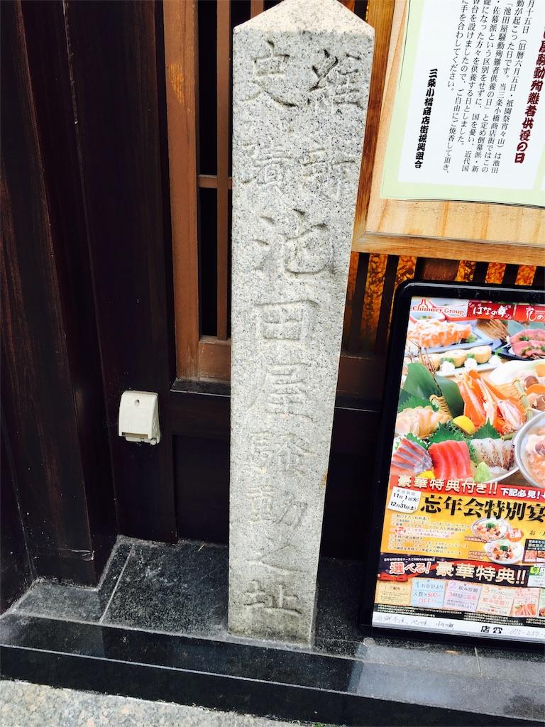 f:id:yuyuka125:20161130141741j:image