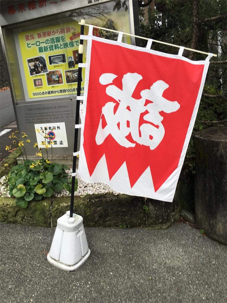 f:id:yuyuka125:20161130145414j:image