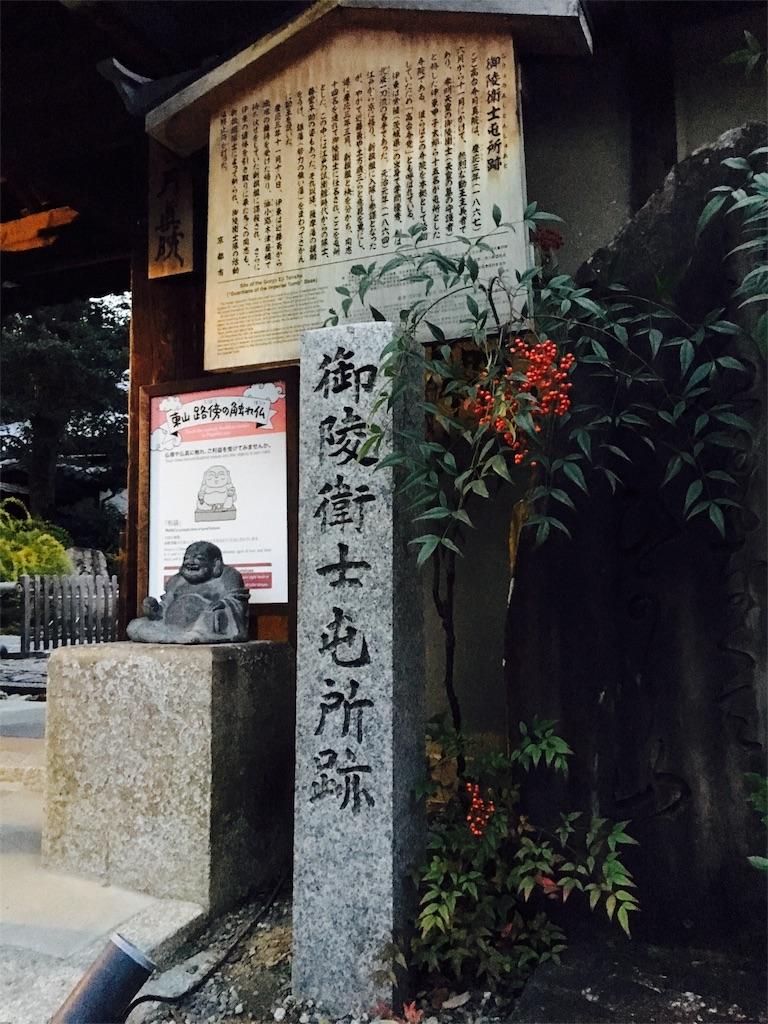 f:id:yuyuka125:20161130145544j:image