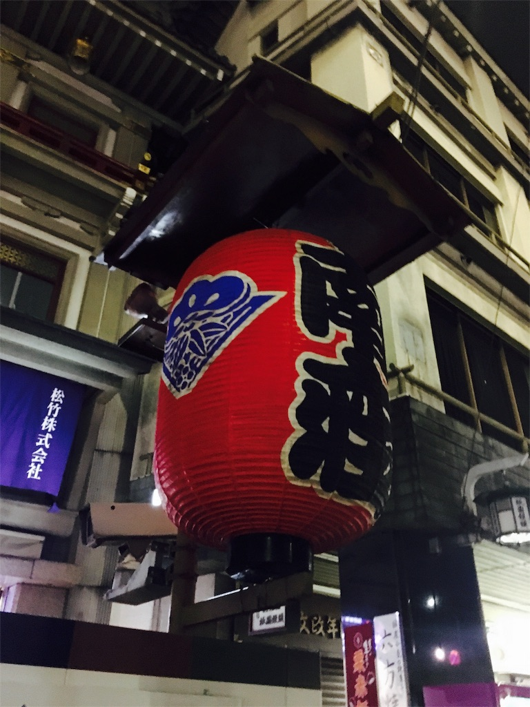 f:id:yuyuka125:20161130145836j:image