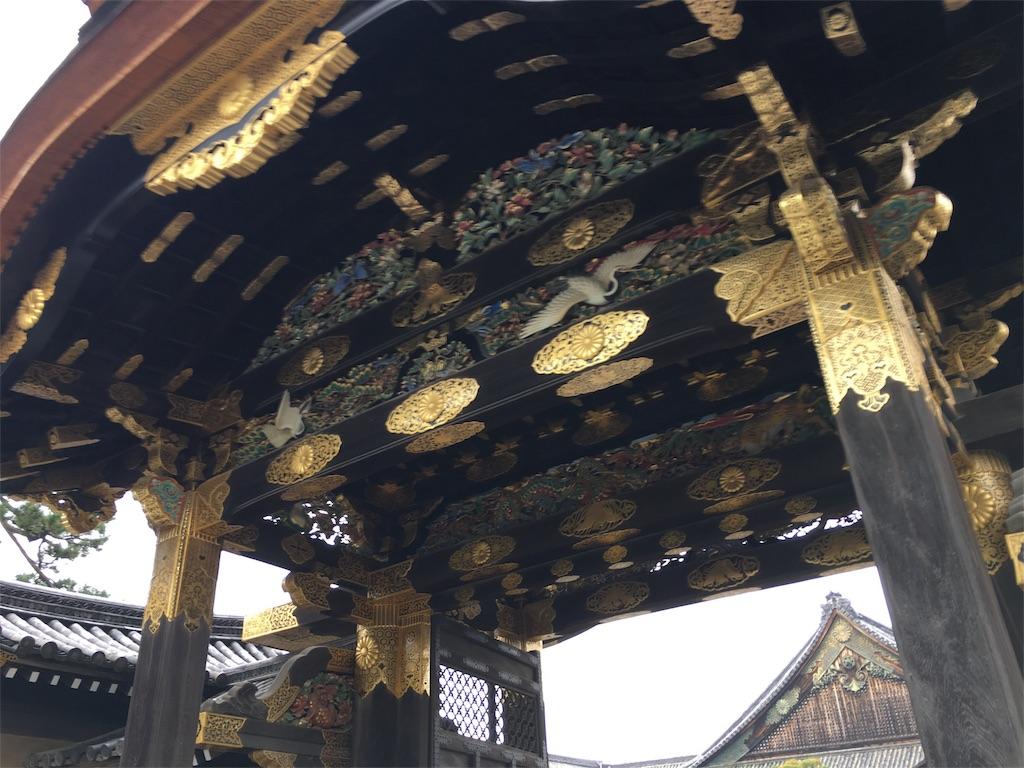 f:id:yuyuka125:20161130175210j:image