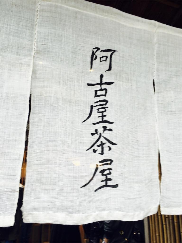 f:id:yuyuka125:20161130180104j:image