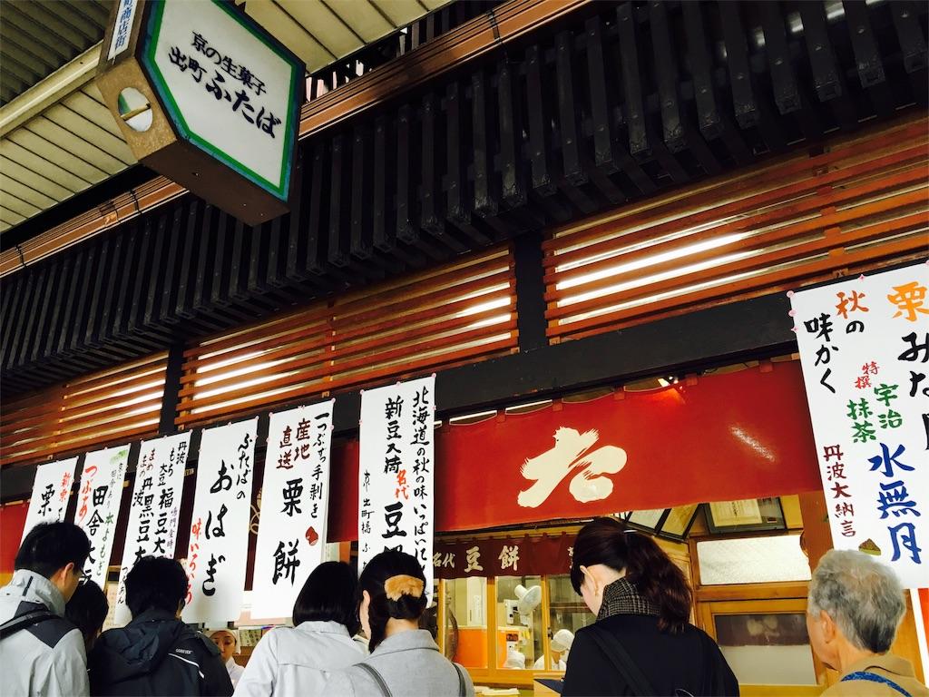 f:id:yuyuka125:20161130180446j:image