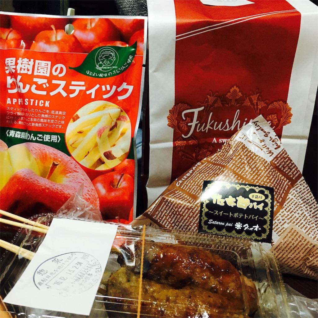 f:id:yuyuka125:20161214032917j:image