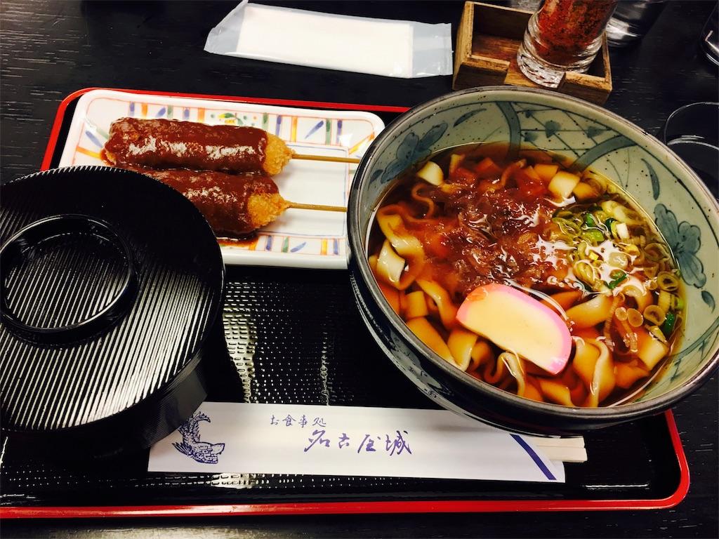 f:id:yuyuka125:20170124155139j:image