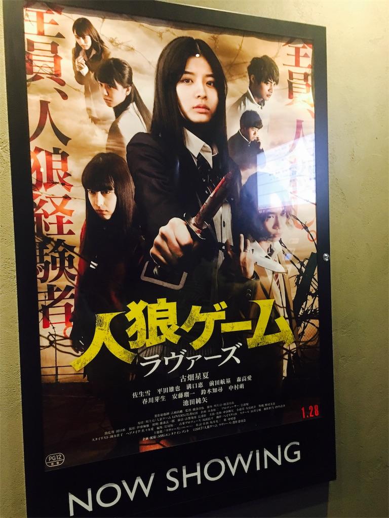 f:id:yuyuka125:20170131040151j:image