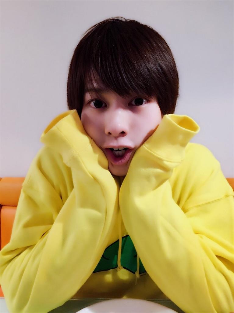 f:id:yuyuka125:20170303023146j:image
